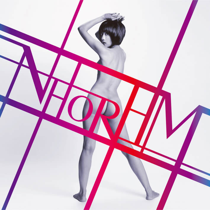 "NHORHM ""NEW HERITAGE OF REAL HEAVY METAL"""