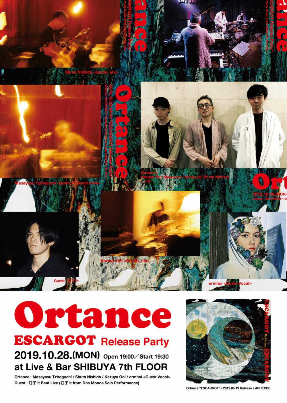 "ORTANCE ""ESCARGOT"" RELEASE PARTY"