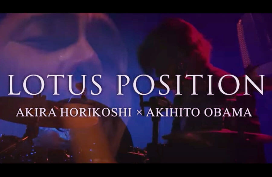 LOTUS POSITION PROMOTION VIDEO