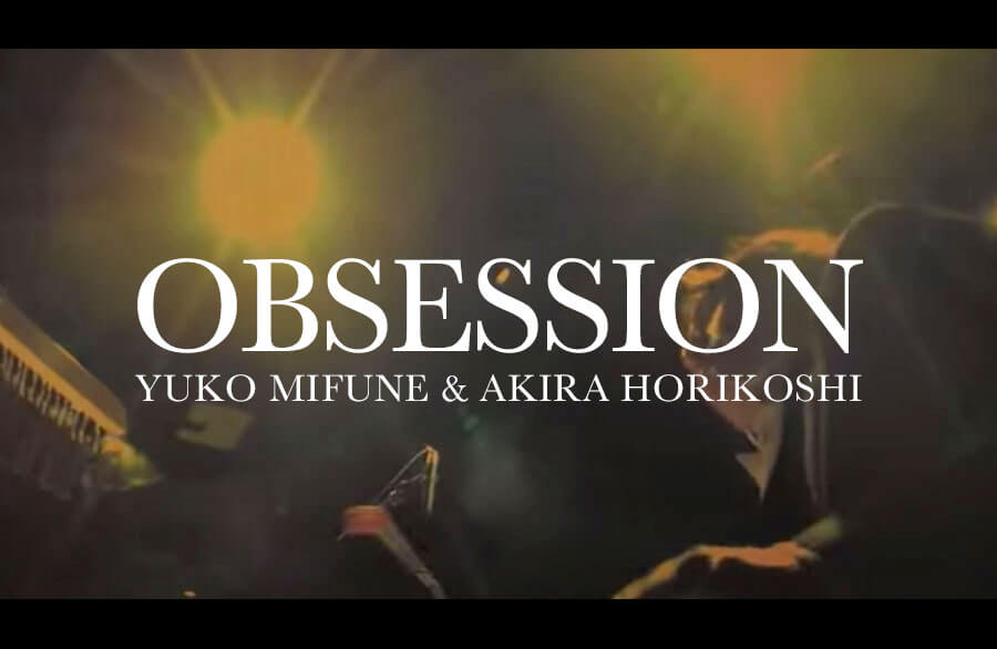 "OBSESSION ""GERSHWIN - RHAPSODY IN BLUE"" PROMOTION VIDEO"