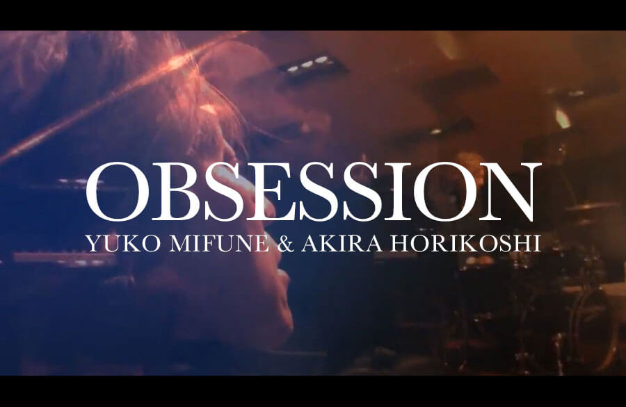 "OBSESSION ""BORODIN - PRINCE IGOR: POLOVTSIAN DANCES"" PROMOTION VIDEO"